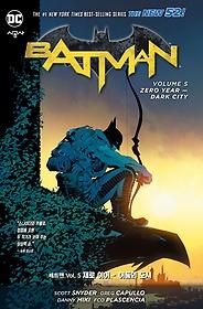 배트맨 Vol. 5 - 제로 이어 (어둠의 도시)