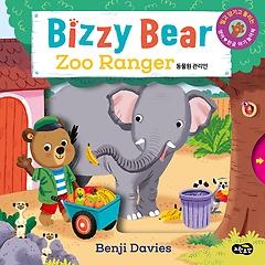 """<font title=""""비지 베어 동물원 관리인 Bizzy Bear Zoo Ranger"""">비지 베어 동물원 관리인 Bizzy Bear Zoo R...</font>"""