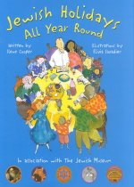 Jewish Holidays All Year Round: A Family Treasury (Hardcover)