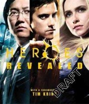 Heroes Revealed (Hardcover)