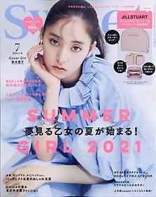 sweet (スウィ-ト) - 2021년 7월호 (부록 : JILLSTUART 월렛)