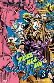 스틸 볼 런 STEEL BALL RUN 3
