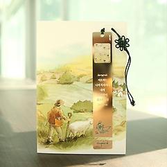 "<font title=""24k Lifestory 양과 목자 금장 책갈피 카드 1 - 여호와는"">24k Lifestory 양과 목자 금장 책갈피 카드...</font>"