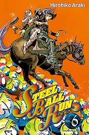 스틸 볼 런 STEEL BALL RUN 6