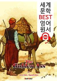 "<font title=""황금 당나귀 The Golden Ass (세계 문학 BEST 영어 원서 260) - 원어민 음성 낭독!"">황금 당나귀 The Golden Ass (세계 문학 ...</font>"