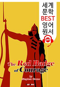 "<font title=""붉은 무공훈장 The Red Badge of Courage (세계 문학 BEST 영어 원서 297) - 원어민 음성 낭독"">붉은 무공훈장 The Red Badge of Courage...</font>"