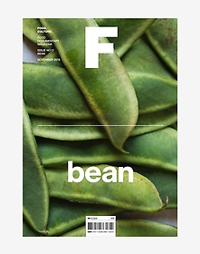 "<font title=""매거진 F (Magazine F) (격월간) 11호 - 콩 (BEAN)"">매거진 F (Magazine F) (격월간) 11호 - 콩...</font>"
