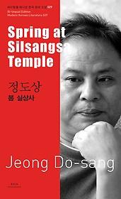 "<font title=""정도상 - 봄 실상사 Spring at Silsangsa Temple"">정도상 - 봄 실상사 Spring at Silsangsa T...</font>"