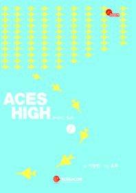 에이스 하이 ACES HIGH 1