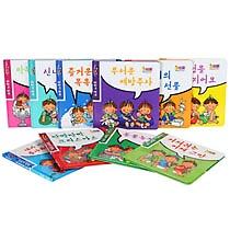 베이비 세 쌍둥이 걸음마 동화 (전10권+CD2장)