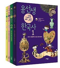 용선생 교과서 한국사 세트