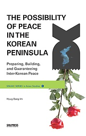 "<font title=""The Possibility of Peace in the Korean Peninsula"">The Possibility of Peace in the Korean P...</font>"