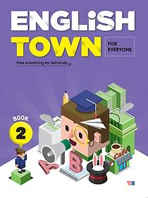 English Town Book 2