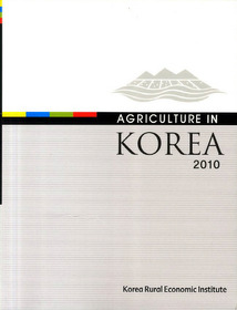 2010 Agriculture in Korea