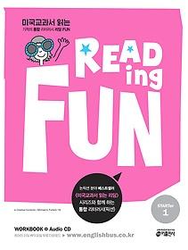 리딩 펀 (Reading Fun) Starter 1