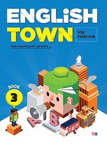 English Town Book 3
