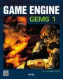 Game Engine Gems 1