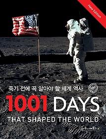 "<font title=""죽기 전에 꼭 알아야 할 세계 역사 1001 Days"">죽기 전에 꼭 알아야 할 세계 역사 1001 Da...</font>"