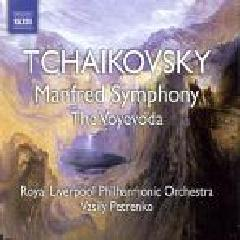 Vasily Petrenko - 차이코프스키 : 만프레드 교향곡 (Tchaikovsky : Manfred Symphony)