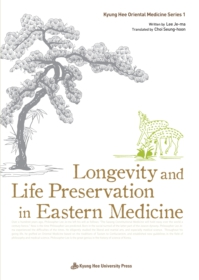 "<font title=""Longevity & Life Preservation In Eastern Medicine"">Longevity & Life Preservation In Eastern...</font>"