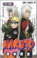 NARUTO 48 (コミック)