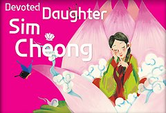 "<font title=""외갓집 동화마을 영문판 39 - Devoted Daughter, Sim Cheong (효녀심청)"">외갓집 동화마을 영문판 39 - Devoted Da...</font>"