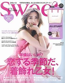 sweet (スウィ-ト) - 2018년 12월호 (부록 : JILLSTUART 빅토트백)