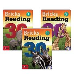 Bricks Reading 30 1-3권 패키지 세트