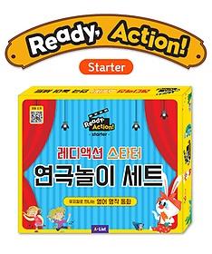Ready Action 2E: Starter 연극놀이세트