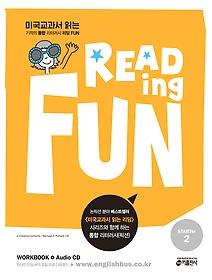 리딩 펀 (Reading Fun) Starter 2