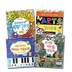 """<font title=""""[어스본코리아] 예술성을 키워 주는 놀이책 4종 패키지"""">[어스본코리아] 예술성을 키워 주는 놀이책...</font>"""