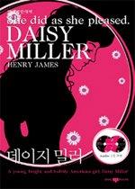 Daisy Miller 데이지 밀러