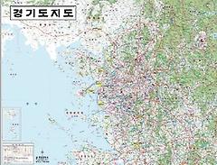 경기도지도 - 양면코팅
