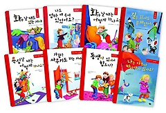 인성을 가꾸는 어린이 시리즈 8권 세트