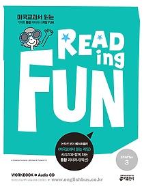 리딩 펀 (Reading Fun) Starter 3