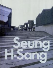 승효상 SEUNG H SANG