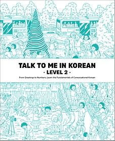 TALK TO ME IN KOREAN LEVEL 2