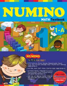 NUMINO MATH Textbook 1-A