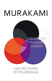 "<font title=""Colorless Tsukuru Tazaki and his Years of Pilgrimage (Hardcover/ 영국판)"">Colorless Tsukuru Tazaki and his Years o...</font>"