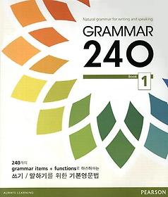 Grammar 240 1