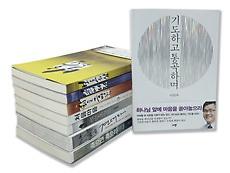 이찬수 목사의 Missional Books 세트