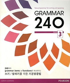 Grammar 240 3