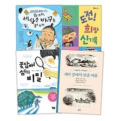국어과목 5-6학년 교과연계 세트 (전4권)