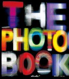 포토북 THE PHOTO BOOK