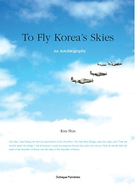 To Fly Korea's Skies