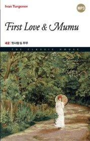 FIRST LOVE & MUMU - 첫사랑 & 무무 42