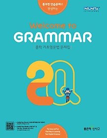 """<font title=""""Welcome to GRAMMAR 웰컴 투 그래머 문제집 2Q"""">Welcome to GRAMMAR 웰컴 투 그래머 문제집...</font>"""