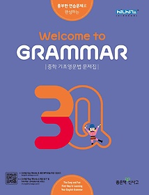 """<font title=""""Welcome to GRAMMAR 웰컴 투 그래머 문제집 3Q"""">Welcome to GRAMMAR 웰컴 투 그래머 문제집...</font>"""