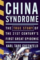 China Syndrome (Hardcover)