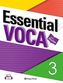 Essential VOCA 3